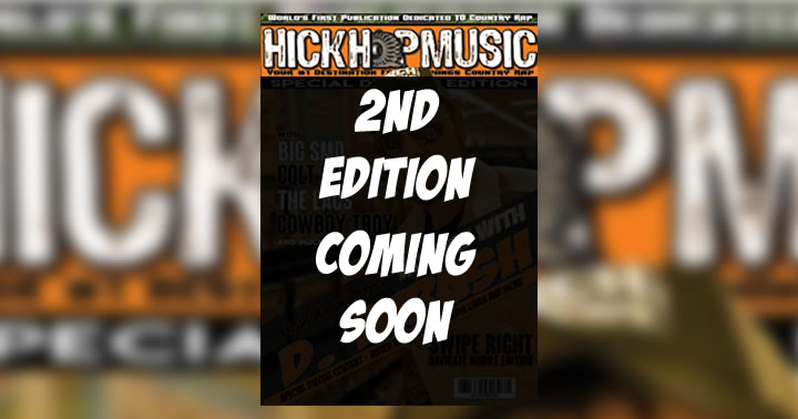 hhm-2nd-edition-artist-ad